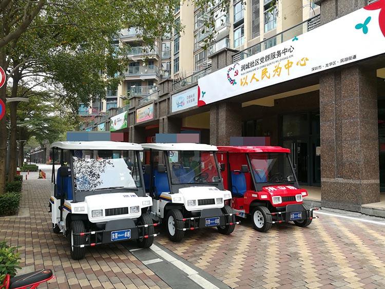 社区治安巡逻电动车